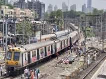 Mumbai Train Status : माहीम स्थानकाजवळ लोकलचे डबे रुळावरून घसरले, वाहतूक ठप्प