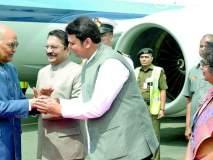 राष्ट्रपती रामनाथ कोंविद यांचे नागपुरात आगमन मुख्यमंत्र्यांनी केले स्वागत