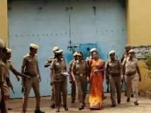 माजी पंतप्रधान राजीव गांधी हत्या प्रकरणातील दोषी महिला तुरुंगाबाहेर