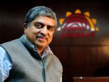 आधार कार्डमुळे भारत सरकारचे वाचले 58,500 कोटी रुपये, नंदन निलेकणींनी दिली माहिती