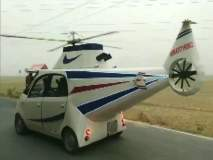 सात लाख खर्चून नॅनोचे केले हेलिकॉप्टर, बिहारमधील तरुण ठरतोय आकर्षणाचे केंद्रबिंदू