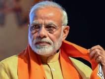 Maharashtra Election 2019 : 'पुढील 5 वर्षांसाठी ब्ल्यू प्रिंट आधीच तयार आहे'