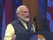 Howdy Modi : हाऊडी मोदी कार्यक्रमावरून काँग्रेसचा नरेंद्र मोदींवर गंभीर आरोप
