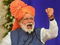 मा. पंतप्रधान नरेंद्रजी मोदी; ...मराठवाड्यासाठी आपण काही तरी केले पाहिजे !