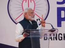 भारताचे थायलंडसोबत हृदय, विश्वास, आत्मा आणि अध्यात्माचे नाते - नरेंद्र मोदी