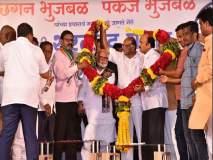 महाराष्ट्र निवडणूक निकाल 2019 : नाशिक जिल्ह्याने केली शरद पवार यांची पाठराखण