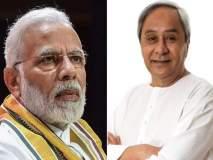 ओडिशा लोकसभा निवडणूक निकाल 2019 : ओडिशात 'बीजेडी' ची विजयाच्या दिशेने वाटचाल