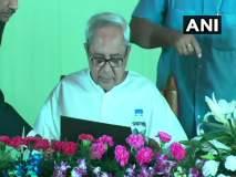 VIDEO: सलग पाचव्यांदा ओडिशाच्या मुख्यमंत्रीपदी नवीन पटनायक