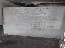 उरणच्या खोपट पुलावर धमकीचा संदेश; एकजण पोलिसांच्या ताब्यात