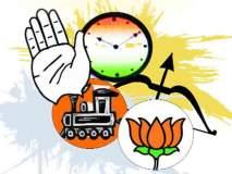 Maharashtra Election 2019 : विधानसभा प्रचाराच्या जाहीर तोफा आज थंडावणार