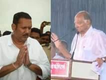 महाराष्ट्र निवडणूक निकालः पवारांची 'ती' सभा निर्णायक, उदयनराजेंना परतीच्या पावसाचा फटका