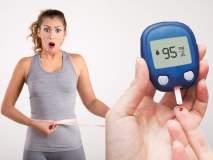 लठ्ठपणा आणि डायबिटीस कंट्रोल करण्याचा रामबाण उपाय, तोही तुमच्या आवडीचा!