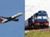 चोरी करून 'तो' ट्रेनने जात होता, पोलीस विमानाने त्याच्या मागे गेले अन्....