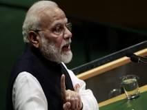 पंतप्रधान मोदींचं भाषण दाखवलं नाही, दूरदर्शनचा अधिकारी निलंबित