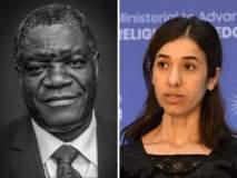 डॉ. डेनिस मुक्वेगे व नादिया मुराद यांना नोबेल शांतता पुरस्कार
