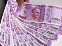 Maharashtra Election 2019 : विधानसभा निवडणुकीत ४ हजार कोटी खर्च होणार!