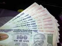 100 रुपयांची नवी नोट लवकरच बाजारात, जाणून घ्या खासियत...