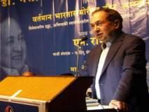 देशभक्तीच्या नावाखाली खोट्या राष्ट्रवादाला खतपाणी : एन.राम