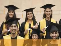 शैक्षणिक कर्ज मिळवणं झालं सोपं; चला पाहूया कसं!