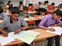 बुलडाणा जिल्ह्यात अडीच हजार विद्यार्थी देणार 'एनटीएस' परीक्षा