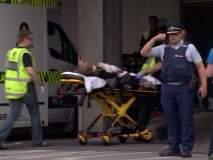 न्यूझीलंडमध्ये गोळीबार; फेसबुकवर लाइव्ह थरार
