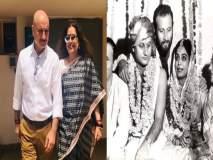 अनुपम खेर यांनी शेअर केला लग्नाचा फोटो , म्हणाले - जणू काही कालचीच गोष्ट