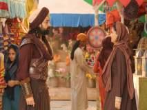 'अलाद्दीन नाम तो सुना होगा'मध्ये ओमर आणि अम्मी आले एकमेकांसमोर