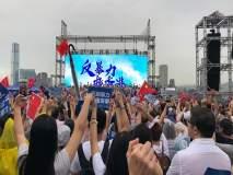 हाँगकाँगमध्ये परस्परविरोधी रॅलींनी वातावरण ढवळून निघाले