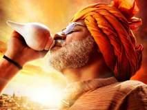 PM Narendra Modi Movie Review : पी. एम. नरेंद्र मोदीः एका सामान्य मुलाची प्रेरणादायी कथा