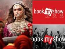 Padmaavat (Padmavati) Controversy: करणी सेनेने BookmyShow ला दिली धमकी, बुकिंग बंद करा नाहीतर.....