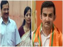 गौतम गंभीरकडे २ तर सुनिता केजरीवाल यांच्याकडे ३ मतदान ओळखपत्र असल्याचे आरोप