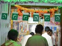 ...म्हणून LOCवरील 'या' भागातल्या हिंदूंच्या घरं अन् मंदिरांवर फडकतायत पाकिस्तानी झेंडे