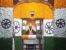 Independence Day : ...अन् राष्ट्रध्वजाच्या रंगातील फुलांनी सजला विठुमाऊलीचा दरबार