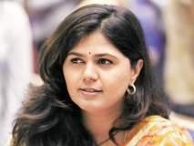महाराष्ट्र निवडणूक निकाल 2019: 'ताईंना खोटं जमलं नाही...' पराभवानंतर पंकजा मुंडेंची भावनिक पोस्ट !