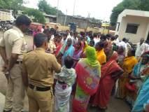 अवैध दारू विक्री विरोधात संतप्त महिलांनी गाठले पोलीस ठाणे