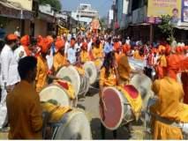 Ganpati Festival : परळीत गणरायाच्या शानदार मिरवणुकीने झाली गणेशोत्सवास सुरुवात
