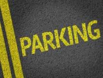 फँमिली कोर्टातील पार्किंगचा प्रश्न सुटणार कधी ?