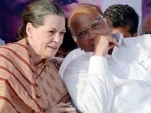 महाराष्ट्र निवडणूक 2019: 'आघाडीच्या बैठकीनंतर पर्यायी सरकारबाबत निर्णय'