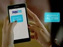 Paytm वापरकर्त्यांसाठी खूशखबर, कंपनीनं केली मोठी घोषणा