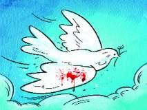 शीख समाजाचा आज शांतता मोर्चा