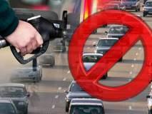 पेट्रोल-डिझेल वाहनांवर बंदी?; केंद्रीय मंत्री नितीन गडकरींनी केलं स्पष्ट, म्हणाले की...