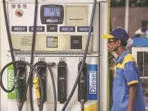 Petrol Diesel Price : पेट्रोल, डिझेलचे दर ५-६ रुपयांनी वाढणार; लवकरच दरवाढीचा भडका उडणार