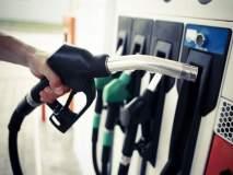 Petrol , Diesel Price : सलग सातव्या दिवशी पेट्रोल-डिझेलचे दर भडकले, जाणून घ्या नवे दर?