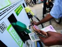 सौदीच्या तेल कंपनीवरील हल्ल्याचा परिणाम; पेट्रोल, डिझेलच्या किंमती वाढणार