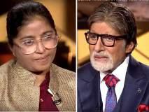 KBC 11 : पंधरा वर्षांच्या असताना आठ जणांनी केला होता बलात्कार, सुनीता यांची आपबिती ऐकून अमिताभ झाले सुन्न