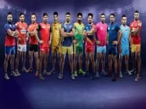 Pro Kabaddi League 2018 : प्रो कबड्डीच्या सहाव्या पर्वाला आजपासून चेन्नईमध्ये प्रारंभ