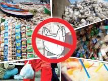 प्रतिबंधित प्लास्टिक जमा न करणाऱ्यांना तुरूंगवास,महापालिकेचा इशारा