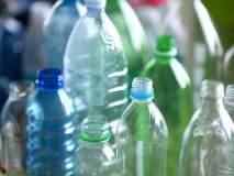 Plastic Ban : पाण्याच्या प्लॅस्टिक बाटल्यांवर बंदी नाहीच; पुनर्वापर अशक्य असलेल्या प्लॅस्टिकलाच प्रतिबंध