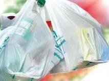 वर्षभरामध्ये ३९ टन प्लॅस्टिक जप्त; कारवाईनंतरही प्लॅस्टिकचा वापर सुरूच