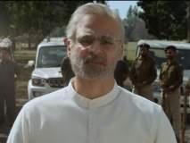 'PM Narendra Modi'वरील बंदी हटवण्यास सर्वोच्च न्यायालयाचा नकार!